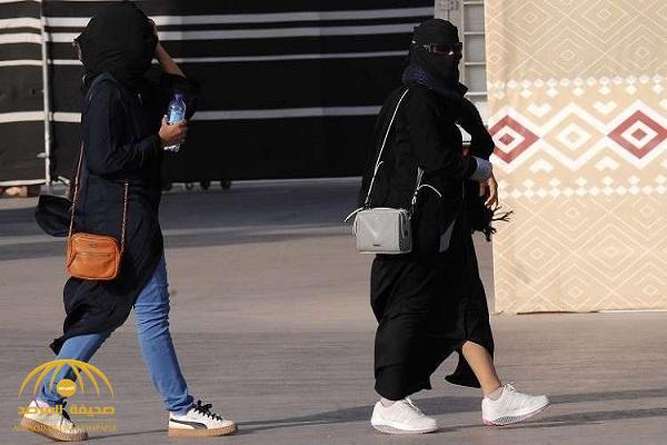 كاتبة سعودية: هل أنتِ عورة؟