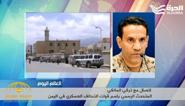 """""""المالكي"""" يوضح حقيقة الخلاف بين أركان التحالف..ويكشف عن شروط المملكة لقبول المبادرة الحوثية"""