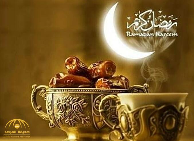 صحيفة المرصد تهنئ القراء بمناسبة حلول شهر رمضان المبارك