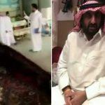 بالفيديو..كشف حقيقة بيع سجاد بأكثر من 3 ملايين ريال في مزاد علني!