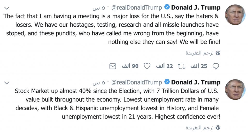 ترامب يغرد بإنجازاته الاقتصادية.. قبل القمة التاريخية!