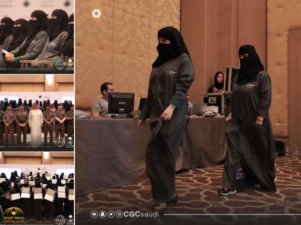 بالصور: شاهد خريجات الدفعة الأولى من المحققات لإدارة الحوادث في السعودية