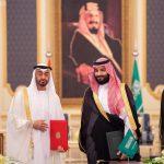 """توقيع 20 مذكرة تعاون .. """"صحيفة المرصد"""" تنشر التفاصيل الكاملة لمشروعات """" إستراتيجية العزم"""" بين السعودية والإمارات"""