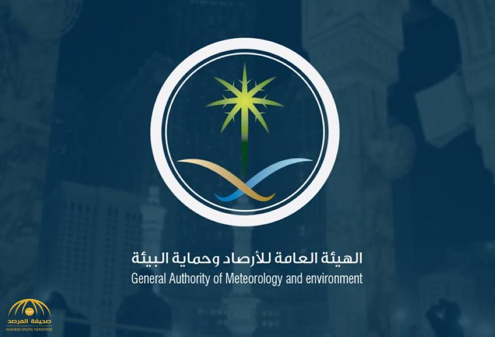 الأرصاد: طقس شديد الحرارة على شرق ووسط المملكة.. وأمطار رعدية في 6 مناطق!