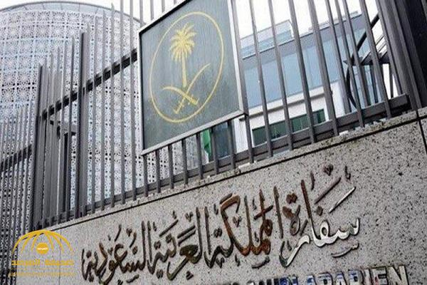 """سفارة المملكة بطوكيو تصدر بيانا بشأن """" السعوديين"""" بعد زلزال اليابان!"""