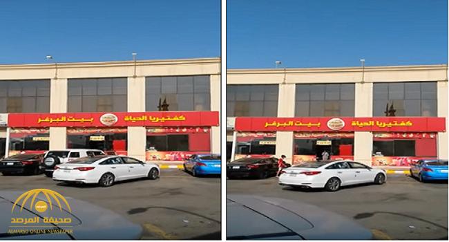 """توجيه عاجل من أمير مكة بشأن """"كافتيريا"""" تستقبل الزبائن في نهار رمضان!- فيديو"""