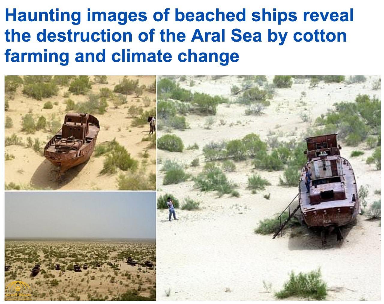 شاهد .. صور صادمة لسفن ترسو على الرمال بعد اختفاء بحر آرال
