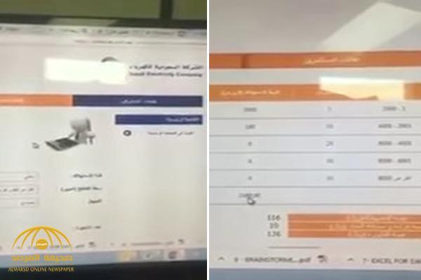 """هذا ما كشفه من نفس موقع الشركة.. شاهد: كيف أثبت مواطن خطأ """"الكهرباء"""" في حساب فاتورة منزله"""