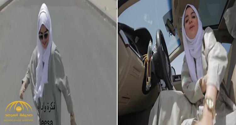"""شاهد: مغنية الراب السعودية """"ليزا"""" تطلق أغنيتها عن القيادة.. وتحصد أعلى مشاهدة على """"يوتيوب""""!"""