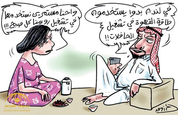 """شاهد: أبرز كاريكاتير """"الصحف"""" اليوم السبت"""