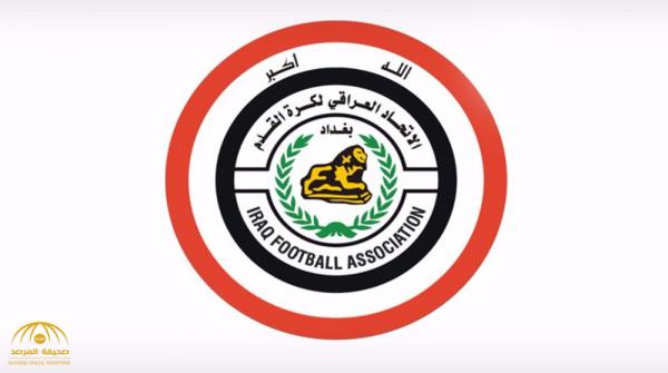 اتحاد الكرة العراقي يكشف  سبب  التصويت ضد ملف المغرب بالفيفا