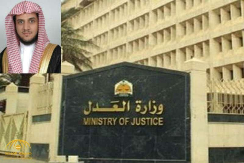 """أول دعوى ضد مغرد أساء وشكك في القضاة.. هذا ما جاء في خطاب وزارة """"العدل"""" للنيابة"""