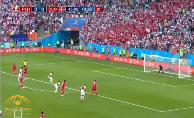 بالفيديو : فوز منتخب الدنمارك على البيرو بهدف دون مقابل