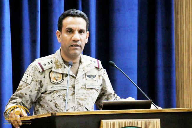 قوات الدفاع الجوي تعترض صاروخاً بالستياً أطلقته الميليشيا الحوثية الإرهابية التابعة لإيران باتجاه المملكة