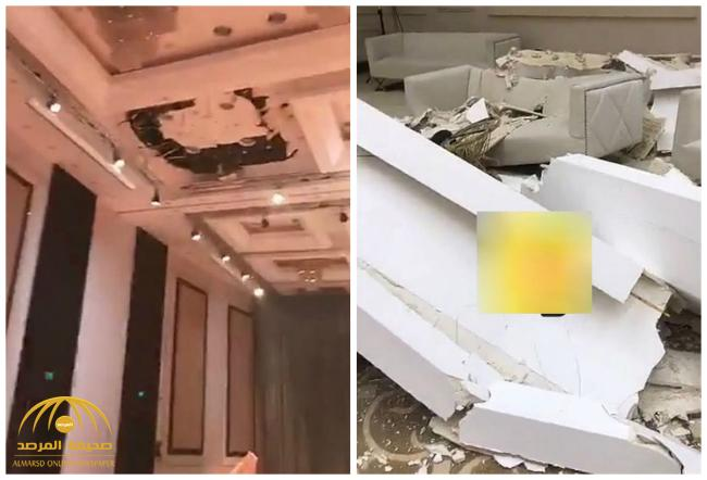 سقف يسقط على المدعوات داخل قاعة أفراح بالرياض .. شاهد رد فعلهن