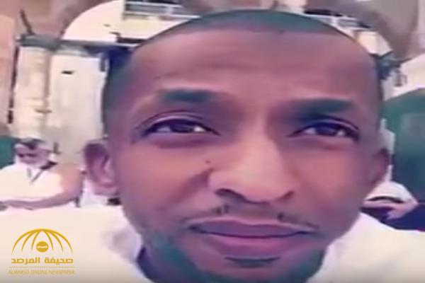 """بالفيديو.. الإماراتي """"بشير سعيد"""" يعلن اعتزاله كرة القدم من داخل المسجد الحرام!"""