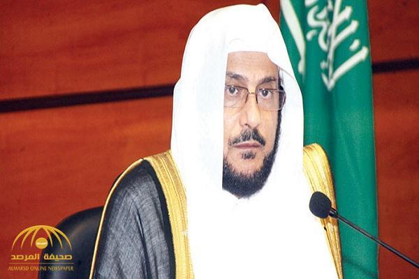 """السيرة الذاتية لوزير """"الشؤون الإسلامية"""" الجديد"""