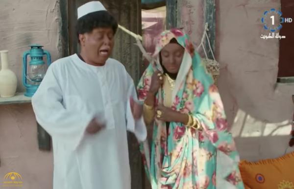 """شاهد.. المسلسل الكويتي الكوميدي """"بلوك غشمرة"""" الذي أشعل غضب السودانيين!"""