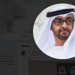 """بوصفة مليارية  ضخمة ..  محمد بن زايد آل نهيان يعلن عن قرار مهم لدعم اقتصاد """"أبو ظبي"""""""
