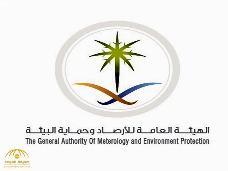 """""""الأرصاد"""" تكشف عن 56 خدمة جديدة بمقابل مالي.. وهذا ما جاء في جدول الخدمات.. وموقف مجلس الوزراء"""