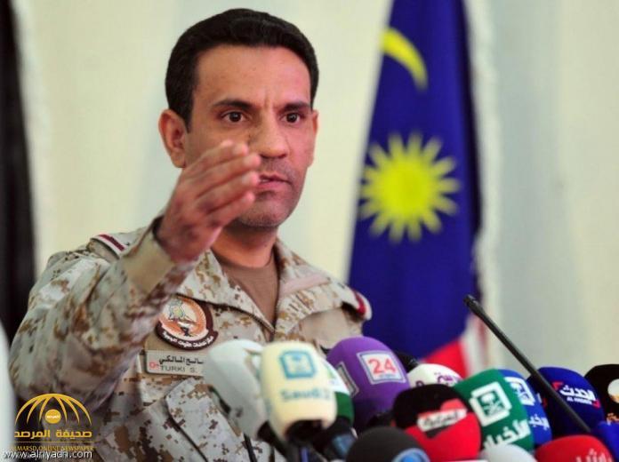 التحالف يكشف تفاصيل اعتراض صاروخ باليستي أطلق من قبل الميليشيا الحوثية التابعة لإيران باتجاه جازان