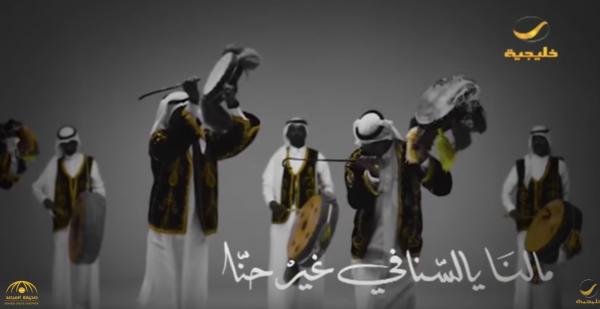 """بالفيديو : خالد الفيصل يعايد الوطن والمواطن بقصيدة  """"هات يمناك وخذ بالعز يمنى """""""
