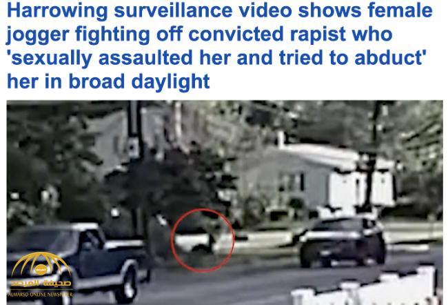 شاهد .. امرأة تنجو بأعجوبة من محاولة اغتصابها في وضح النهار بولاية ماساتشوستس الأمريكية