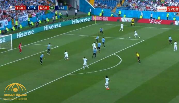 بث وتغطية مباشرة الشوط الأول .. السعودية 0 – 0 الأورجواي – تحديث مستمر
