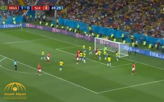 بالفيديو : سويسرا تتعادل مع البرازيل بهدف لكل منهما