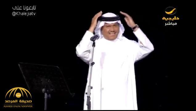 وسط صيحات وهتافات .. شاهد كيف تفاعلت السعوديات مع أغاني محمد عبده في الرياض