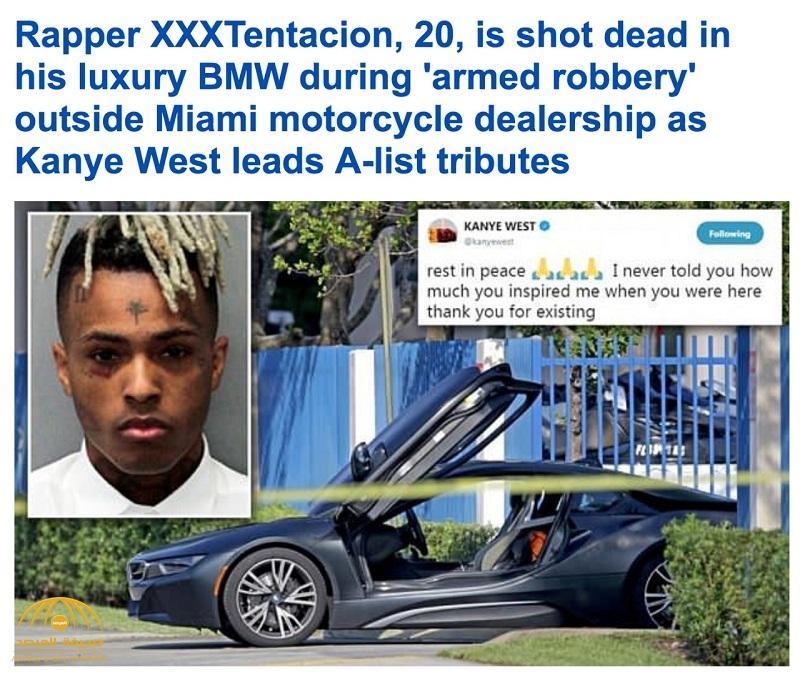 """بالفيديو .. مقتل مغني الراب الأمريكي الشهير """" إكس إكس إكس"""" في حادث إطلاق نار جنوب فلوريدا"""