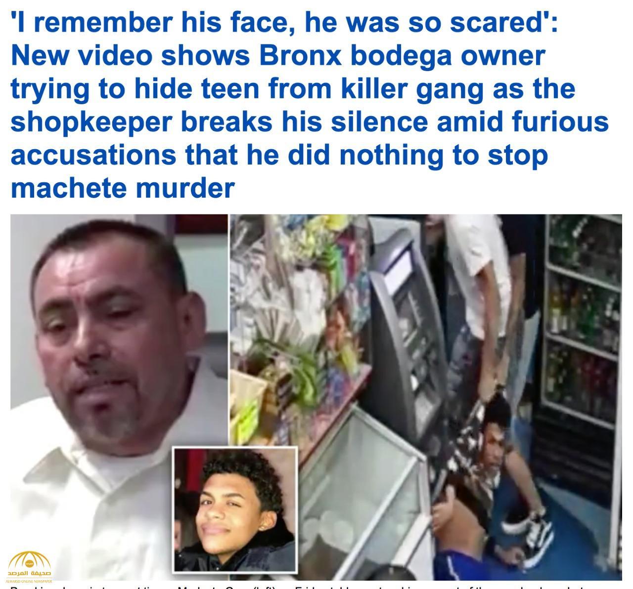 شاهد : فيديو جديد لحادثة طعن الشاب التي هزت أمريكا .. وهذا ما فعله صاحب المتجر الذي كان يحاول الاختباء فيه