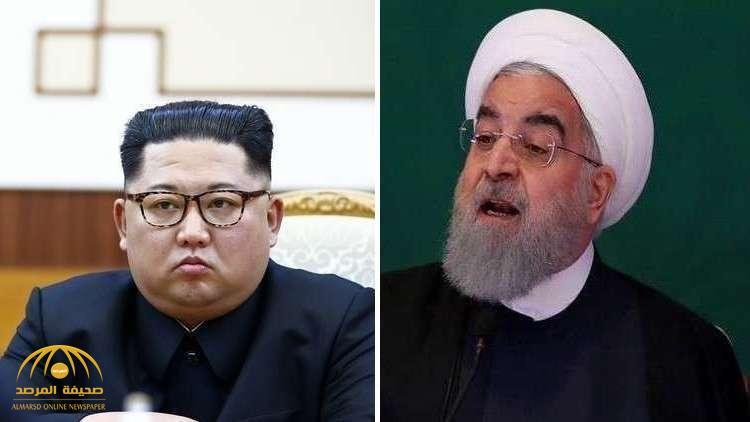 طهران تحذر كيم جونغ أون