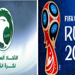 """لماذا اعتذرت اللجنة المنظمة لكأس العالم  لـ """"الاتحاد السعودي"""" لكرة القدم؟"""