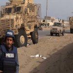 """معركة الحديدة.. الحوثيون داخل """"كماشة"""" المطار! -فيديو"""