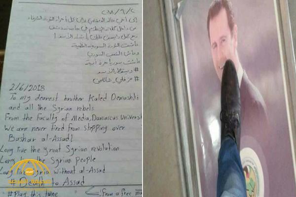"""شاهد بالصور: شاب سوري يدوس صورة لـ """"الأسد"""" بحذائه داخل إحدى جامعات دمشق.. ويترك رسالة مكتوبة بخط اليد!"""