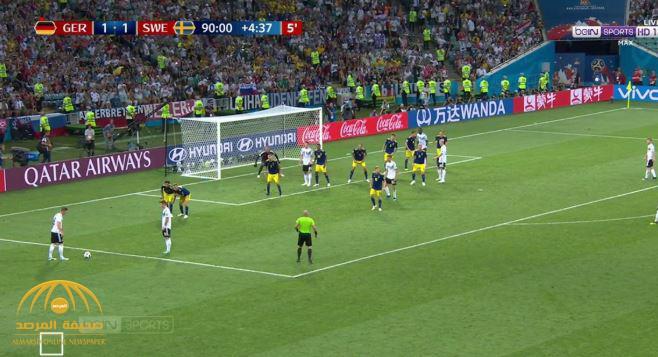 بالفيديو : هدف الثواني الأخيرة ينقذ ألمانيا أمام السويد