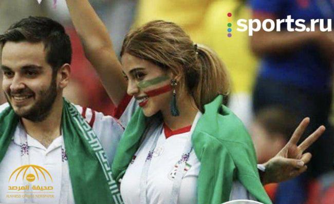 شاهد .. إيرانية محجبة تكشف عن بطنها أثناء تشجيع منتخب بلادها في روسيا!