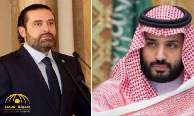 الحريري: الأمير محمد بن سلمان له دور محوري في دعم الاستقرار السياسي والأمني والاجتماعي والاقتصادي في لبنان