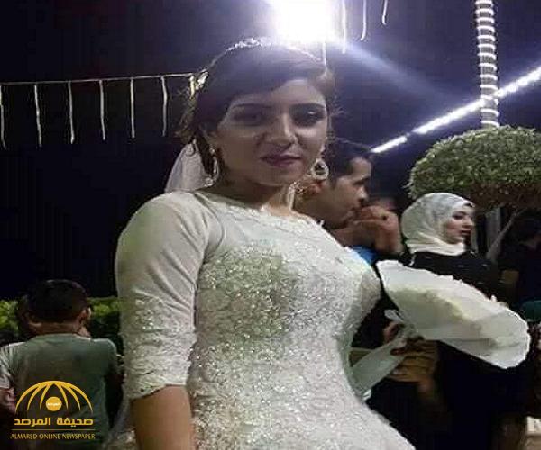 تفاصيل جديدة في واقعة وفاة عروس مصرية بعد زواجها بساعتين.. وهذا ما كشفته التحقيقات!