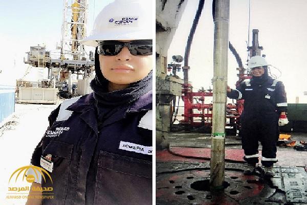 """مهندسة سعودية تتحدث عن عملها بـ""""حقول البترول"""".. وتكشف عن الصعوبات التي تواجه النساء في القطاع!"""