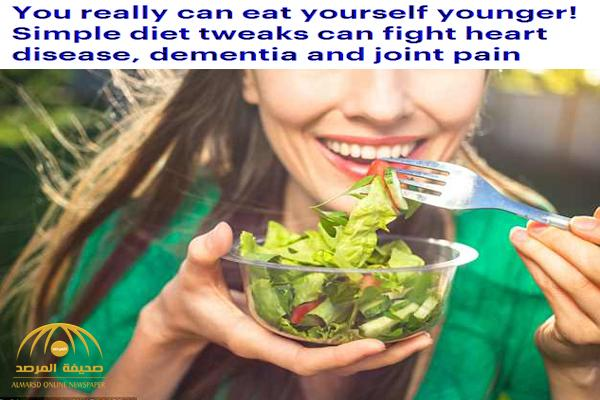 نظام غذائي بسيط يؤخر الشيخوخة ويكافح أمراض القلب