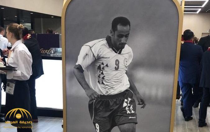 """الجابر ينشر صورتين له بعدما وضعهما """"الفيفا"""" في صالة VIP … وهكذا علق عليهما"""