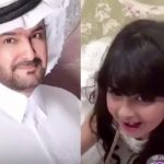 """""""عيدية"""" مبارك الهاجري زوج أحلام لابنة أخيه"""" في عيد الفطر تستفز النشطاء.. تخيلوا كم بلغت !"""