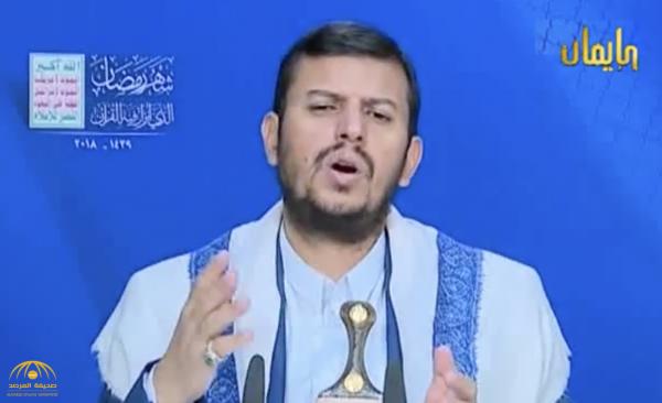شاهد.. الحوثي يسيء للرسول في خطابه الأخير .. و مغردون يصفونه بالأحمق
