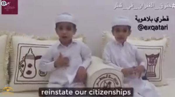 """شاهد بالفيديو: عائلة قطرية تعيد قضية قبيلة """"الغفران"""" المنزوعة الجنسية للواجهة من جديد.. وهذا ما طالبوا به"""