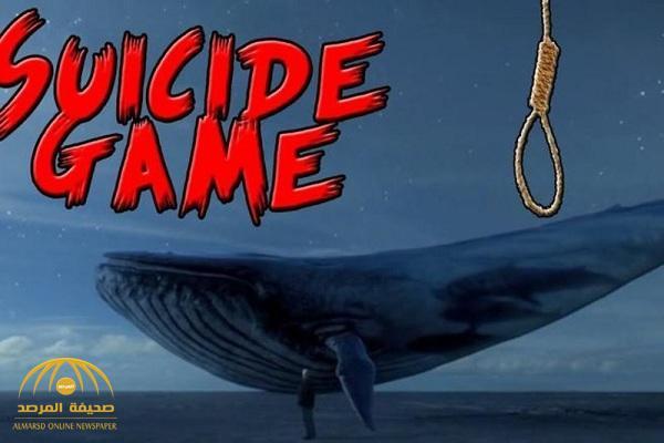 """معلومات جديدة في واقعة ضحية """"الحوت الأزرق"""" بالمدينة"""