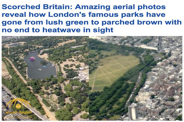 بالصور: بريطانيا تتعرض لموجة جفاف ونقص في الأمطار قد تؤدي لتغيير شكل سهولها و حدائقها المشهورة على الخريطة