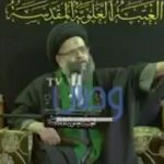 شاهد .. واعظ شيعي يروي قصة عن الإمام علي  وتحويله جدار إلى ذهب !