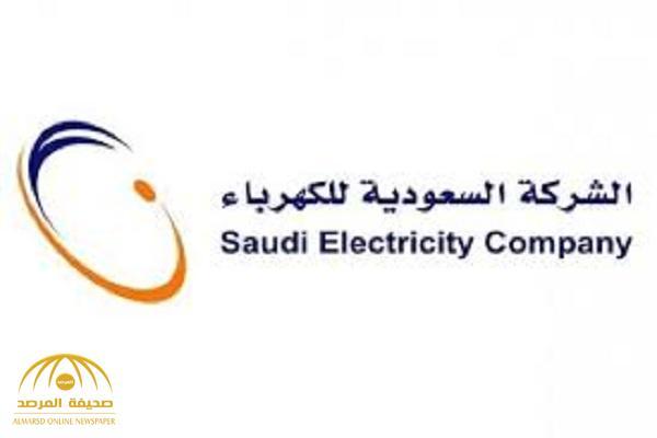 الكهرباء تكشف حقيقة «خدمة» تصحيح الفواتير